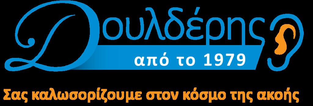 Doulderis Logo